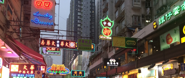 Pic of Wan Chai taken while traveling through HK
