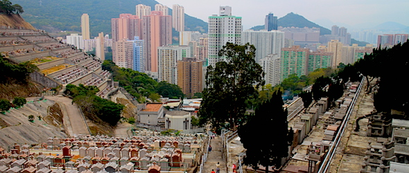 Pic taken of Kowloon while traveling through HK