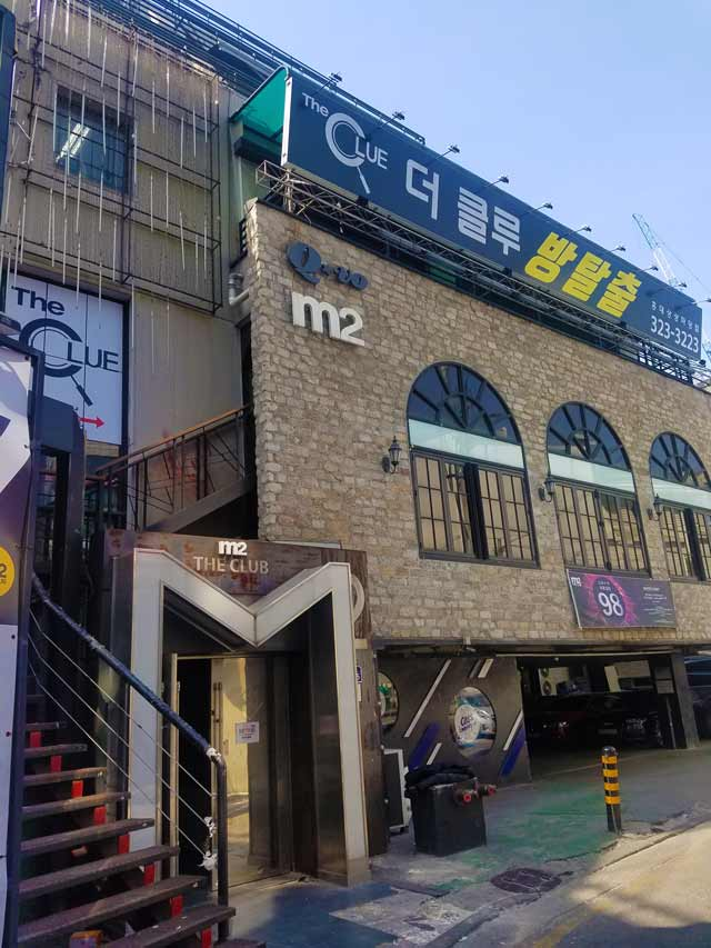 M2 Nightclub in Seoul South Korea