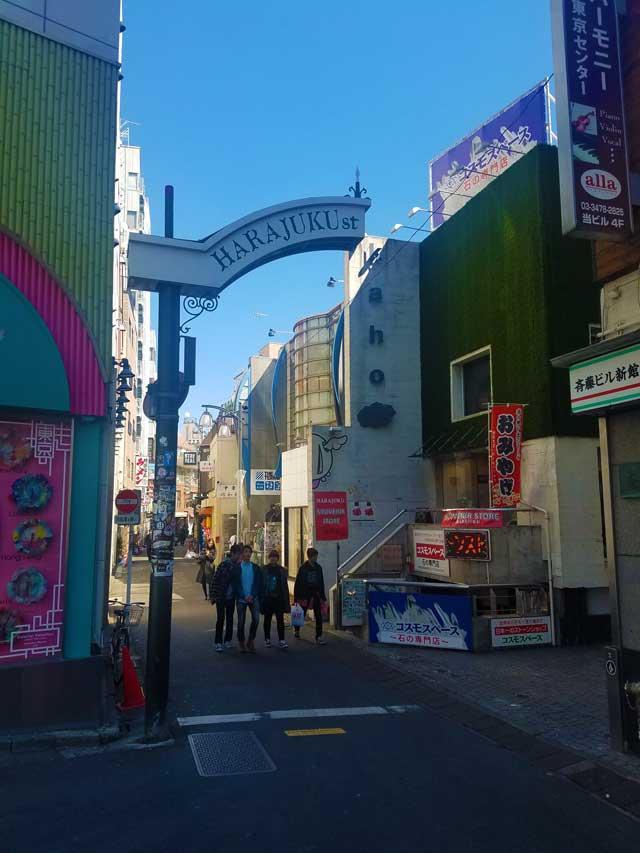 Takeshita Street in Tokyo Japan